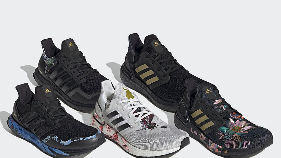 The Complete adidas Ultra Boost Collection For Chinese New