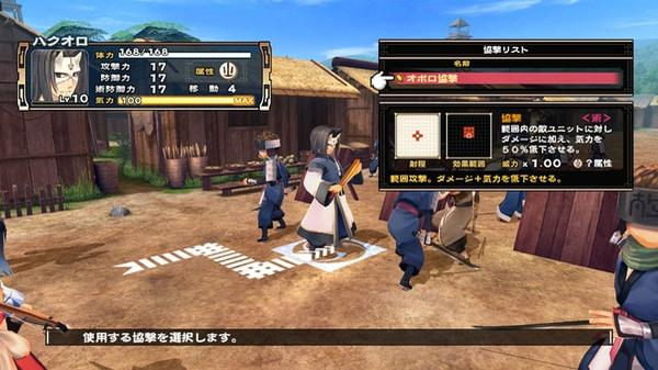 Utawarerumono: Prelude to the Fallen gameplay trailer | News Break