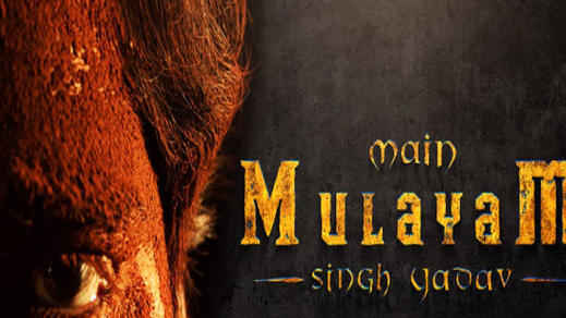 VIDEO] Check out Main Mulayam Singh Yadav teaser, a biopic on the ...