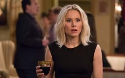 The Good Place to End After Season 4 at NBC