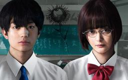 Live-Action Flowers of Evil Film's Teaser Reveals September Opening