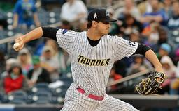 Skid continues as Thunder suffer fifth loss in six games