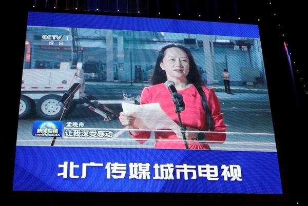Picture for Huawei executive release offers chance to reset bilateral relations - Global Times