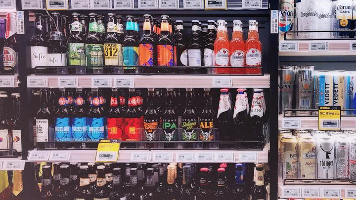 Cover for Municipal liquor stores in 24 Minnesota cities could be in jeopardy