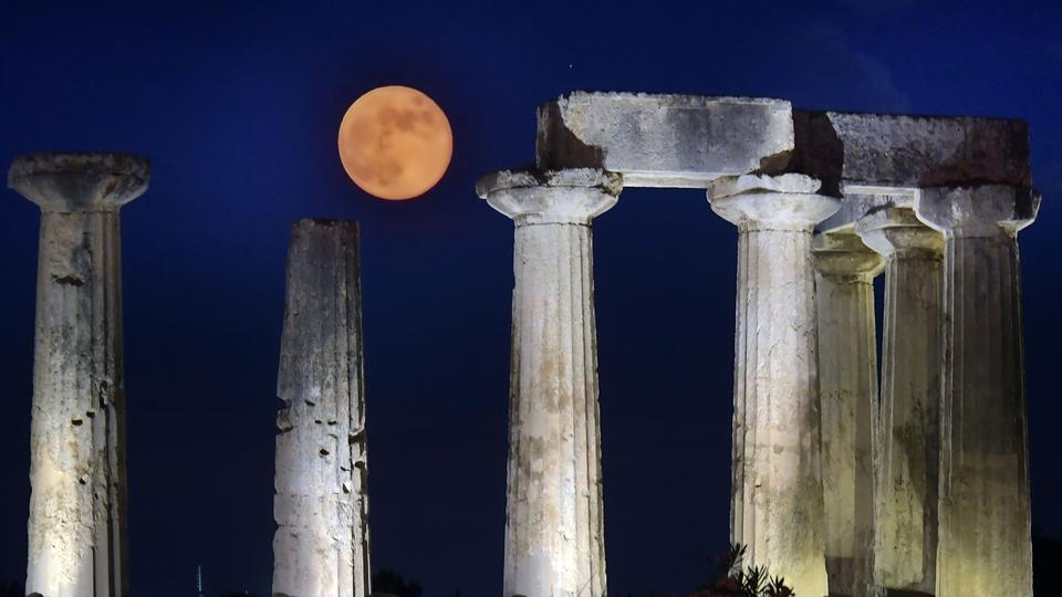 Picture for How to watch the last – and most adorably named – supermoon of 2021. It's the strawberry moon.