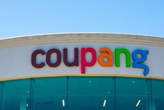 Picture for Coupang Is the Online Retailer With 15 Consecutive Quarters of Growth – Time to Buy?