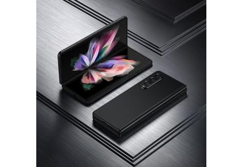 Picture for The Samsung Galaxy Z Fold 3 is available at a low price