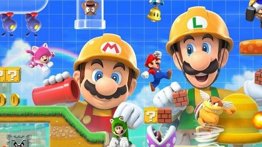 Will The Animated Super Mario Bros Movie Be Delayed News Break
