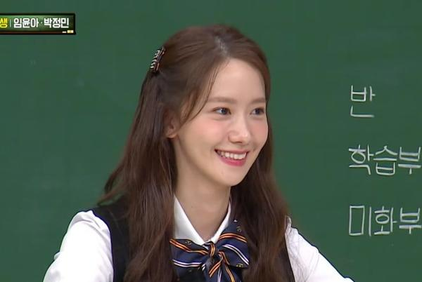 Picture for Girls' Generation's YoonA Reveals How A Real-Life Moment With Her Sister Landed Her A Starring Role