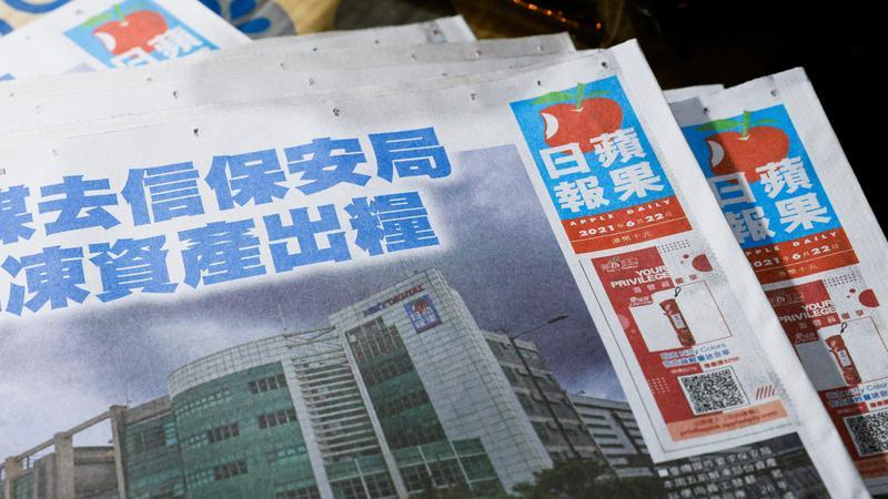 Picture for The rise and fall of HK's Apple Daily and media magnate Jimmy Lai