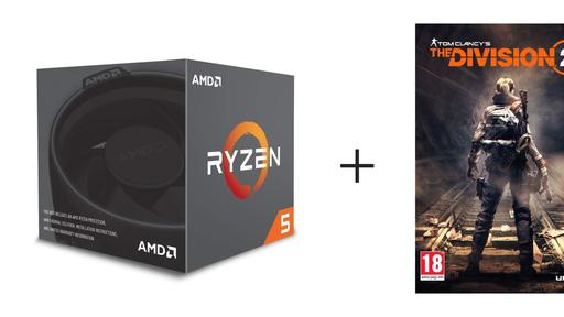 6 Core 12 Thread Amd Ryzen 5 2600 With Wraith Stealth Cooler And Free Copy Of Division 2 For Just 154 99 News Break