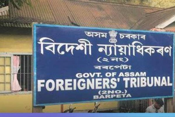 Picture for Assam Foreigners' Tribunal Rules NRC published In August 2019 Is Final