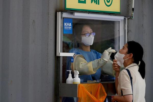 Picture for S.Korea detects its first two cases of Delta Plus COVID-19 variant
