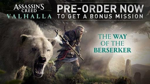 Assassin S Creed Valhalla Pre Order Guide Bonuses All Special Editions And More News Break