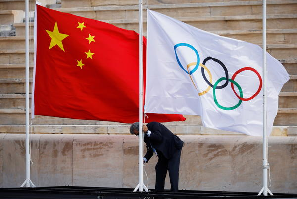 Picture for USOPC to educate athletes on global issues ahead of Beijing Games