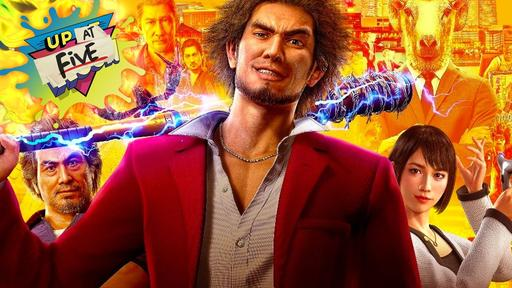 Yakuza Like A Dragon S Western Release Is Aiming For A Whole New