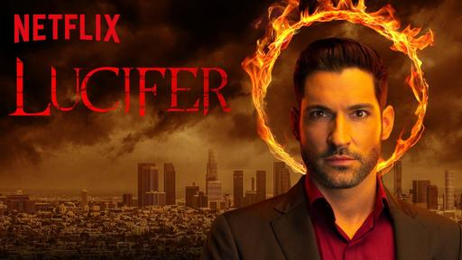 Lucifer Season 5 Release Date Confirmed Find Out Spoilers News Break