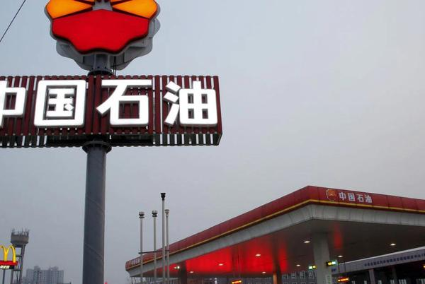 Picture for PetroChina, Hengli win four cargoes in first China oil reserve sale