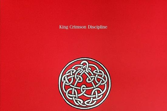Picture for Robert Fripp's Drive To 1981: King Crimson's Discipline at 40