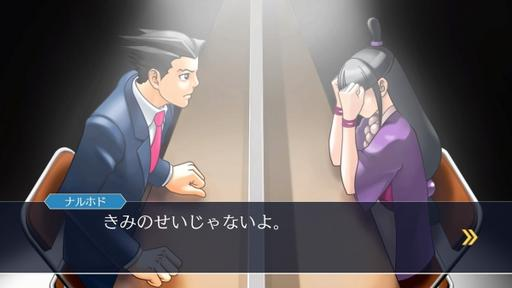 Phoenix Wright Ace Attorney Trilogy For Ps4 Xbox One Switch