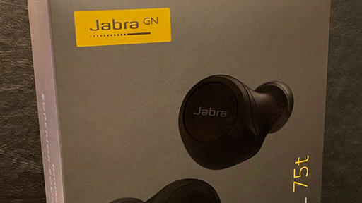 Jabra Elite 75t Wireless Earbuds Review News Break