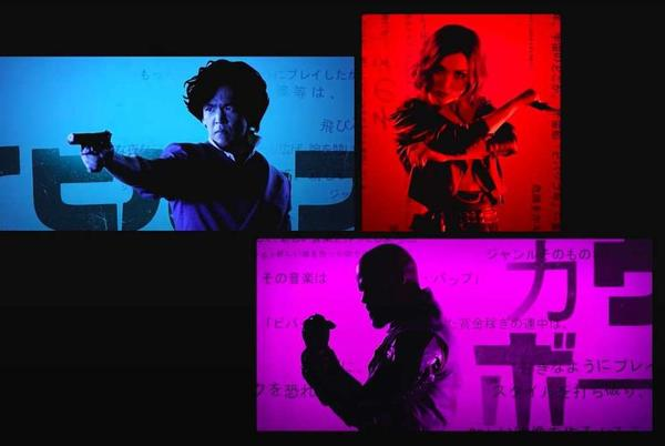 Picture for Netflix's 'Cowboy Bebop' channels 007, Sin City & Tarantino with premiere of jazzy opening credits