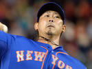 Picture for Ex-Red Sox Star Daisuke Matsuzaka, Now 40, Signs Contract With Japanese Team