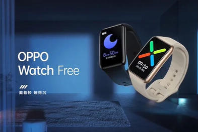 Picture for The OPPO Watch Free is a new fitness wearable with payment support and an esports mode