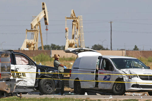 Picture for Texas Rangers report reveals new details in August 31 mass murder