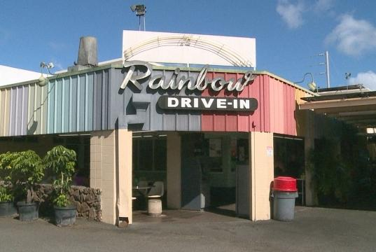 Picture for Rainbow Drive-in begins 60th anniversary celebration with donations