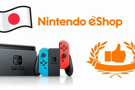Picture for Nintendo Switch: Here are the most downloaded games from eShop in Japan in early 2021