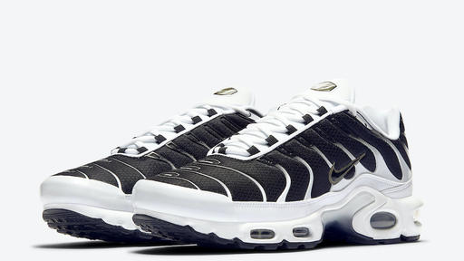 Nike Air Max Plus Releasing In White Black And Metallic Pewter