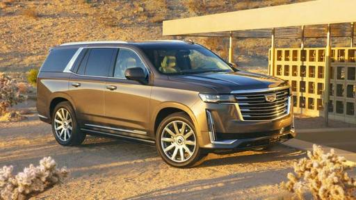 2021 Cadillac Escalade Vs Gmc Yukon Denali Chevy Tahoe High