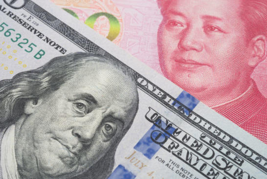Picture for How did the CCP use its foreign currency to manipulate the US after 9/11?