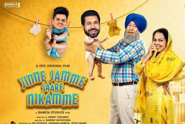 Picture for Trailer of ZEE5's 'Jinne Jamme Saare Nikamme' released