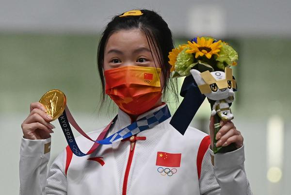 Picture for China's Yang Qian wins first gold of Tokyo Olympic games