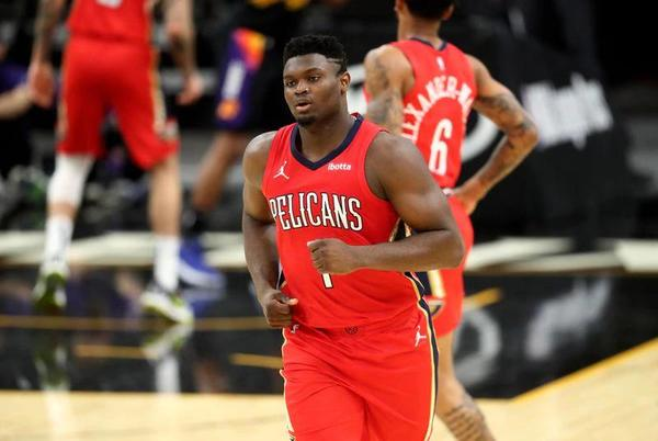 Picture for New Orleans Pelicans rumors, trade and free-agent buzz for this summer