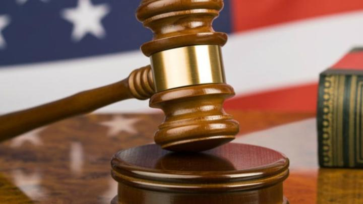 Cover for Three Maryland Men Facing Federal Charges Related To $2.7M Unemployment Fraud Scheme