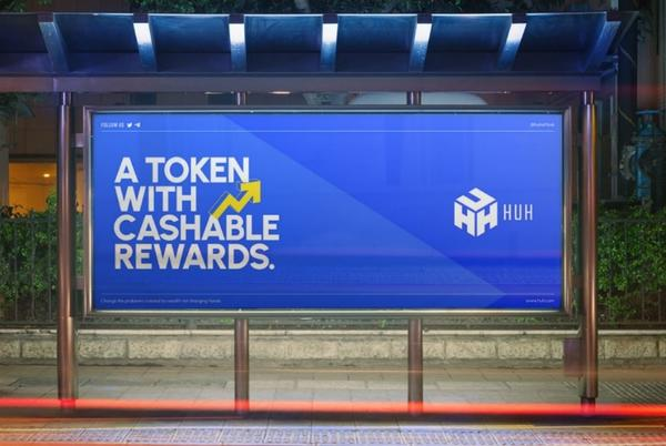 Picture for HUH Token Crypto In Hot Pursuit Of Shiba Inu's Spot