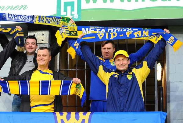 Picture for Will A Second-Tier Team Be The Saviour Of Ukrainian Football?
