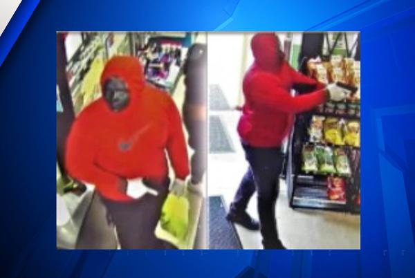 Picture for Police look for suspect in east side Dollar General robbery