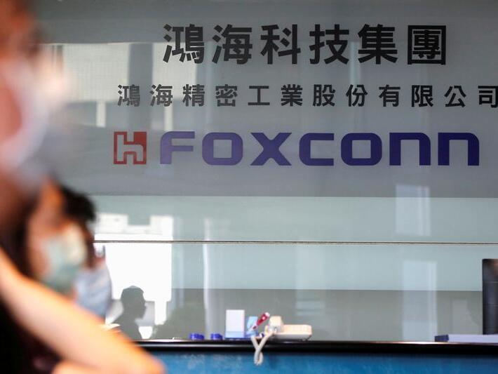 apple-supplier-foxconn-halts-ev-project-with-china-s-byton-nikkei-newsbreak