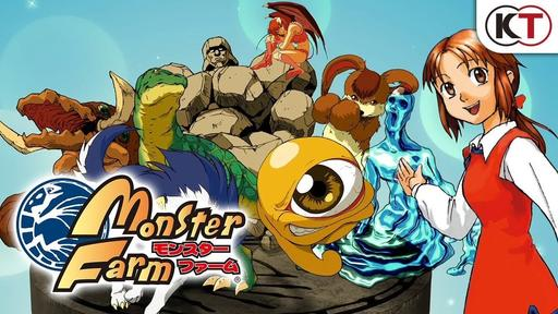Monster Rancher For Switch Updated With New Monsters