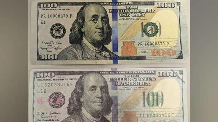 Cover for Georgia police department warns about fake cash floating around city