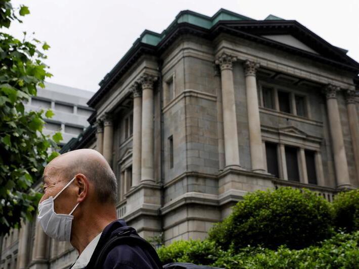 boj-must-keep-easing-to-meet-2-inflation-says-board-member-noguchi-newsbreak
