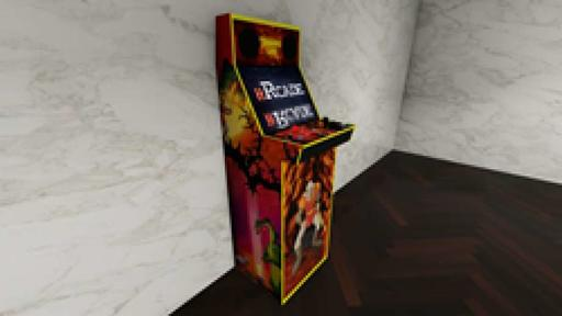 Iircade Launches Premium Edition Dragon S Lair Arcade Cabinet