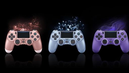 Sony Updates Ps5 Ps4 Accessories Compatibility Says Dualshock 4 Won T Work With Playstation 5 News Break
