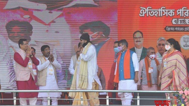 Picture for Mithun Chakraborty joins BJP rally in Kolkata