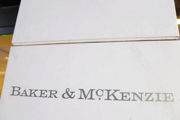 Picture for Baker McKenzie taps new leads for data and machine learning team