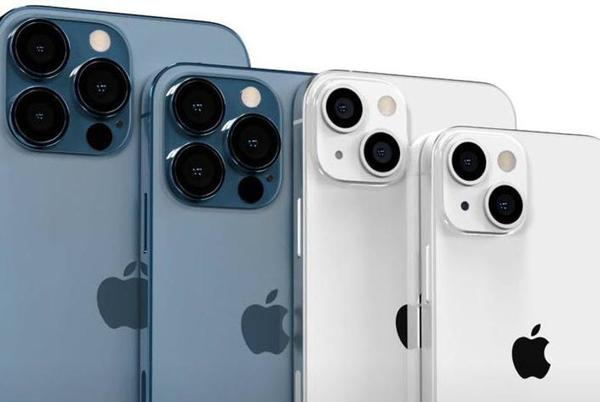 Picture for New Apple Leak Reveals iPhone 13 Price Surprise
